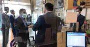 بازدید سرزده قائم مقام بیمه دانا از شعبه ۱۵ خرداد ورامین