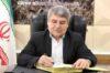 پیام تبریک مدیرعامل پاکسان به مناسبت ولادت حضرت علی (ع) و روز پدر