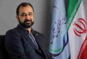 امضای بزرگترین توافق نامه های ساخت صنعت نفت به شرکت های ایرانی/ واگذاری ساخت ۱۴ کاتالیست پرمصرف پتروشیمیها به ایرانیها