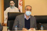 تأمین سرمایه در گردش طرحهای توسعهای خراسان جنوبی توسط بانک توسعه تعاون