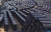 لوب کات و وکیوم باتوم در سبد خریداران بورس کالا