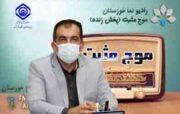 احداث درمانگاه تامین اجتماعی در ۶ شهر خوزستان