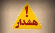 هشدار هلدینگ خلیج فارس درباره کلاهبرداری عدهای به نام استخدام