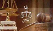 اظهار نظر رییسی درباره حقوق زنان و احضار وزیر ارتباطات