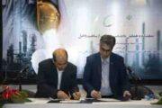 محمودی: اولین محموله آمونیاک لردگان صادر شد/ امضای چهار تفاهمنامه پتروشیمی لردگان با شرکتهای دانش بنیان ایرانی
