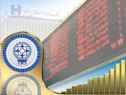 سهامداران شرکتهای «لامپ پارس شهاب» و «کوشا پیشه» سود سهام خود را در شعب بانک صادرات ایران دریافت کنند
