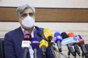 اعلام جزئیات حذف دفترچه درمانی بیمه شدگان از اسفند ماه