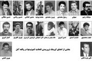 بازخوانی نقش اتحادیه کمونیستهای ایران در غائله آمل ۱۳۶۰