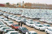 در پی تغییر فرمول قیمتگذاری خودروها                                 تصمیم جدید شورای رقابت، ورق بازار خودرو را برمیگرداند؟