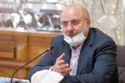 قالیباف: یکی از سیاستهای قطعی مجلس یازدهم پایان دادن به مشکلات مردم است