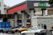 منطقه گیلان حائز رتبه نخست مصرف سیانجی در ایران شد