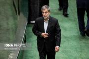 نشست هماهنگی دولت و مجلس برای اجرای قانون لغو تحریمها برگزار میشود