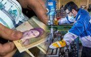 پیشنهاد افزایش پلکانی حقوق کارگران در سال