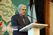 کل شهر تهران کارخانه نوآوری است