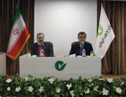تبدیل بانک مهر ایران به بانک تمام هوشمند و دیجیتالی