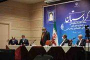تفاهمنامه با حضور معاون اول رییس جمهوری امضا شد؛ مشارکت بانک ملت در تامین مالی شرکت پتروشیمی بعثت کردستان