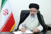 دستگاههای اجرایی برنامههای خود را برای اصلاح الگوی مصرف پیشنهاد دهند/ تأمین انرژی پایدار برای رشد اقتصاد ایران ضروری است