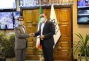 امضای تفاهمنامه مهندسی و اجرای تجهیزات مترو اسلامشهر با گروه مپنا