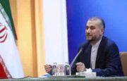 عضویت ایران در شانگهای تاثیر مهمی بر روند همکاریهای همه جانبه دارد