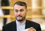 امیر عبداللهیان: بدهی دیرینه انگلیس به ایران باید پرداخت شود