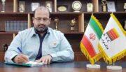 پیام مدیرعامل شرکت فولاد خوزستان به مناسبت روز ملی صادرات
