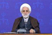 رئیس قوه قضاییه: تا حد امکان از صدور قرار بازداشت موقت پرهیز شود