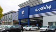 فروش فوق العاده ۳ محصول ایران خودرو