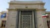 برگزاری چهل و دومین دوره قرعهکشی حسابهای قرضالحسنه پسانداز بانک سپه و بانکهای ادغامی