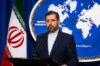 دهها هیات خارجی برای حضور در مراسم تحلیف به ایران میآیند
