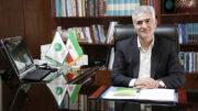 پیام تبریک دکتربهزاد شیری مدیرعامل پست بانک ایران به مناسبت فرارسیدن هفته دفاع مقدس