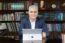 پیام تبریک دکتربهزاد شیری مدیرعامل پست بانک ایران به مناسبت فرارسیدن هفته وحدت