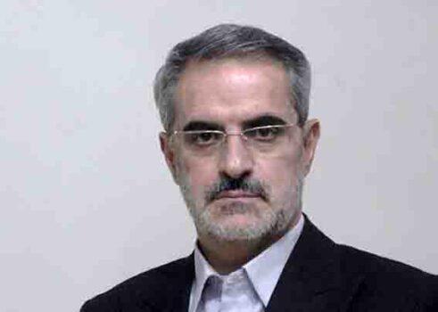 ایران و تله پانترکیسم و ایرانشهری