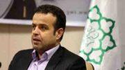 ثبت اطلاعات کارگران پسماند در سامانه مدیریت پیمانکاران به بیش از ۷۰ درصد رسیده است/ کاهش بیش از ۵۰ درصدی دفن زباله در تهران