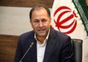 یکشنبه نخستین روز کاری ادارات، بانک ها و اصناف در استان تهران