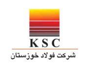 افزایش سرمایه فولاد خوزستان مورد تایید سازمان بورس قرار گرفت