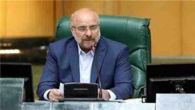درخواست قالیباف از وزارت خارجه و روشنگری درباره قانون مربوط به اموال مسئولان