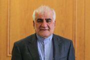 خبر خوش سفیر ایران در چین در مورد دانشآموزان
