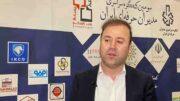 اعطای تندیس سومین کنگره مدیران حرفه ای ایران به عطاالله معروفخانی