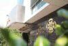 موافقت بانک مرکزی با بانک شدن موسسه اعتباری ملل