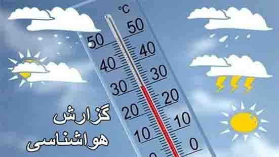 کاهش دمای تهران از جمعه