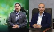 معاون اعتباری و بین الملل و رئیس اداره کل رعایت، قوانین و مقررات منصوب شدند