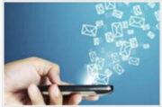 اعلام شماره های پیامکی به مشتریان بانک ایران زمین