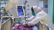 شناسایی ۱۱۹۶۴ بیمار جدید کرونایی/حال ۴۹۸۳ نفر وخیم است