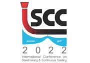 دومین کنفرانس فولادسازی و ریخته گری مداوم برگزار خواهد شد