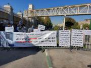 مخالفان مهریه مقابل مجلس تجمع کردند
