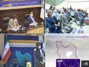 همراه اول زحمت اصلی توسعه ارتباطات روستایی در استان یزد را کشید