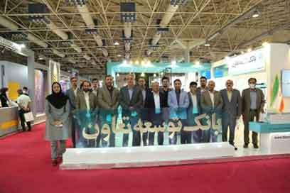 حضور مدیرعامل، رئیس و عضو هیات مدیره بانک توسعه تعاون در نمایشگاه بورس، بانک و بیمه