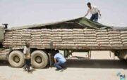 خروج از نظام قیمت گذاری و تعادل بازار، مزیت عرضه سیمان در بورس کالا
