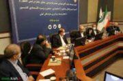 تشکیل شوراهای راهبردی با هدف تسهیل سرمایه گذاری در مناطق آزاد