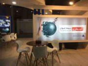 حضور شرکت بیمه آسماری در IFEEX ۲۰۲۱